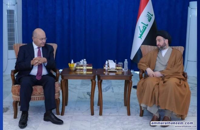السيد عمار الحكيم يستقبل فخامة رئيس الجمهورية الدكتور برهم صالح ويبحث معه تطورات المشهد السياسي