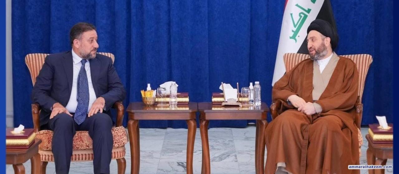 السيد عمار الحكيم يستقبل الخنجر ويشدد على تغليب المصلحة العامة على المصالح الخاصة