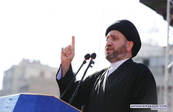 نص كلمة السيد عمار الحكيم في يوم الشهيد العراقي،  ملحمة الاول من رجب في ساحة الخلاني 1442 هـ الموافق 12-2-2021م
