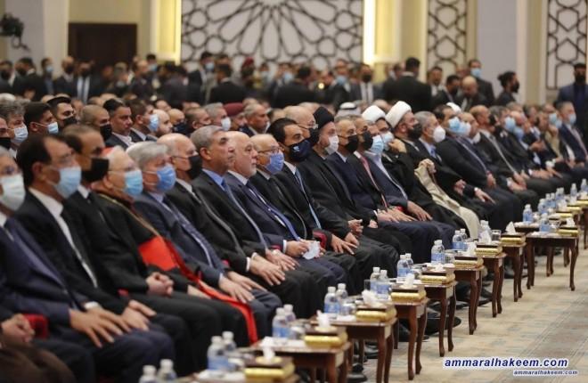 السيد عمار الحكيم يدعو لمصالحة حقيقة بين القوى السياسية والقوى المنبثقة من حراك تشرين