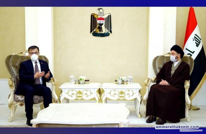 السيد عمار الحكيم يبحث مع السفير الصيني العلاقات الثنائية بين بكين وبغداد على المستوى السياسي والاقتصادي