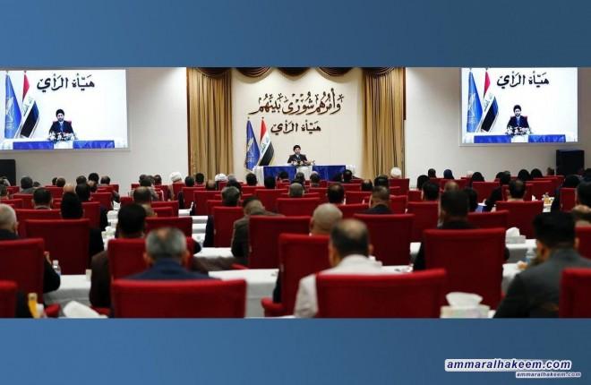 السيد عمار الحكيم يشدد على الالتزام بالتوقيتات الانتخابية المحددة