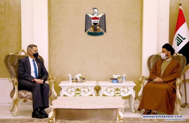 السيد عمار الحكيم يستقبل السفير الامريكي ويبحث معه العلاقات الثنائية والانتخابات المبكرة