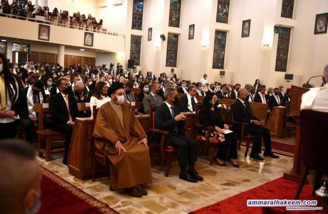 السيد عمار الحكيم يشارك حضور القداس الذي أقامه البابا فرنسيس في كنيسة مار يوسف ببغداد