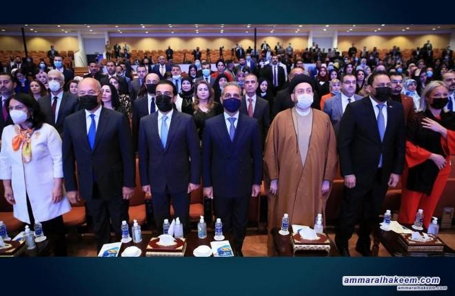 السيد عمار الحكيم يحضر احتفالية تجمع البرلمانيات العراقيات في مجلس النواب العراقي