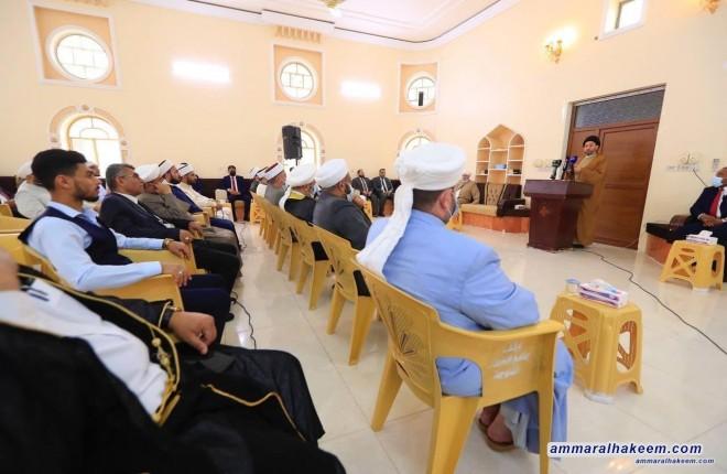 From Fallujah, Sayyid Ammar Al-Hakeem Calls Reconsidering Religious Discourse, Consider Variables