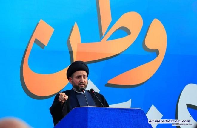 The Text of Sayyid Ammar Al-Hakeem's Speech At Public Masses rally On Twelfth Memorial of Aziz Al-Iraq (May Allah Sanctify His Secret) on 18th Apr 2021