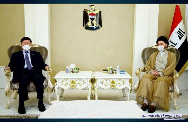 السيد عمار الحكيم يبحث مع السفير الكوري الجنوبي العلاقات الثنائية بين بغداد وسيؤول
