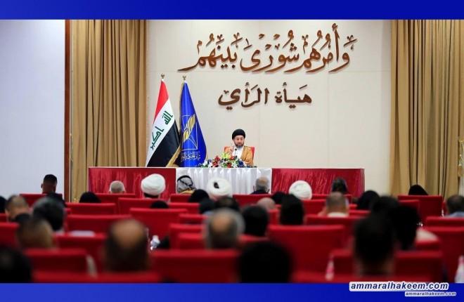 السيد عمار الحكيم يترأس اجتماعا لهيأة الرأي ويجدد مطالبته باجراء الانتخابات في الموعد المحدد