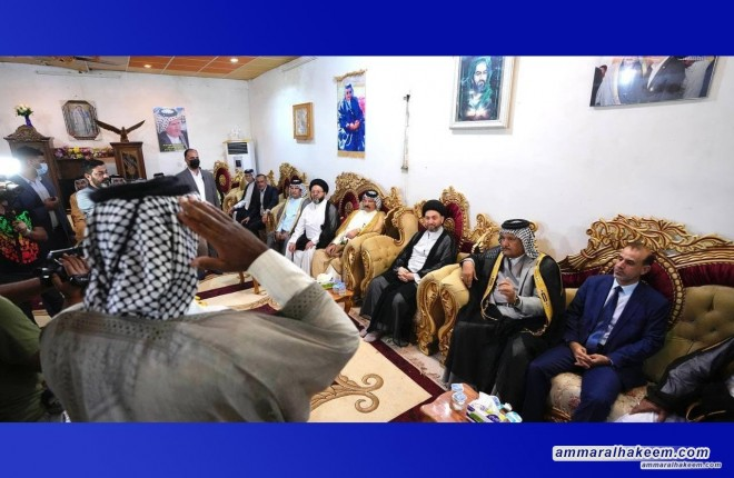 Sayyid Ammar Al-Hakeem: Unity, cohesion are enough to solve problems, face challenges