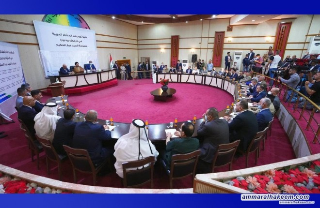 Sayyid Ammar Al-Hakeem: Kirkuk is a miniature Iraq, a title for coexistence and unison