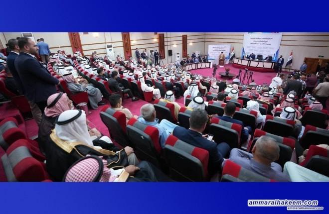Sayyid Ammar Al-Hakeem stresses adherence to Kirkuk's diversity, step away from political scramble
