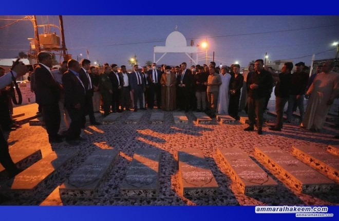 Sayyid Ammar Al-Hakeem visits Martyrs' Cemetery in Taza, whilst in Kirkuk
