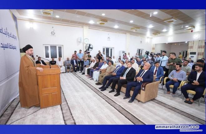 Sayyid Ammar Al-Hakim meets dignitaries and people of Taza Khurmatu whilst visiting Kirkuk