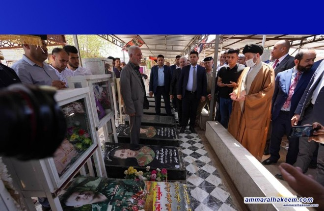 السيد عمار الحكيم يزور قبور شهداء قضاء طوز خرماتو