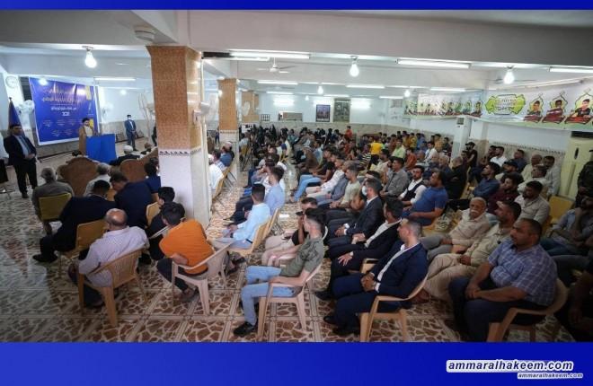 Sayyid Ammar Al-Hakeem meets organizational leaders of Al-Hikma National Movement whilst visiting Tuz Khurmatu