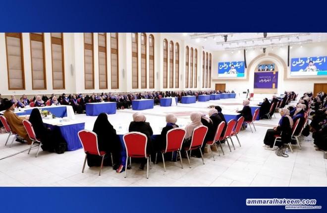 Sayyid Ammar Al-Hakim emphasizes Iraqi society's women's status, their pivotal phase's roles