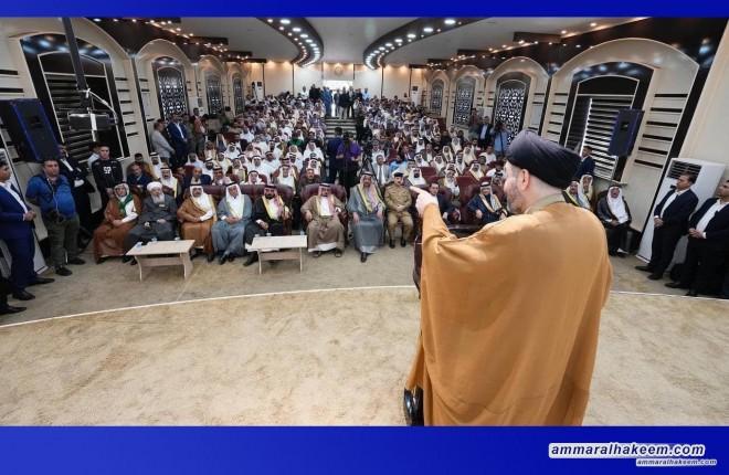 Sayyid Ammar Al-Hakem: Mosul falls, Iraq falls, Mosul elevates, Iraq elevates