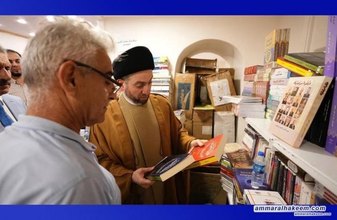 Sayyid Ammar Al-Hakeem toured International Books fair whilst visiting Nineveh
