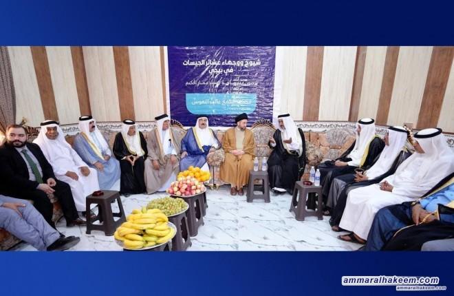 Baiji, Saladin Province, Sayyid Ammar Al-Hakeem meets several sheiks, dignitaries of Jesat tribe