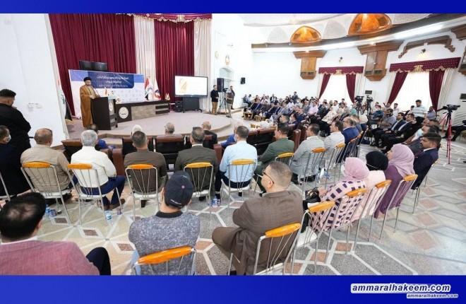 من جامعة الموصل .. السيد عمار الحكيم يدعو النخب والكفاءات الى تحمل مسؤولياتهم في المرحلة القادمة