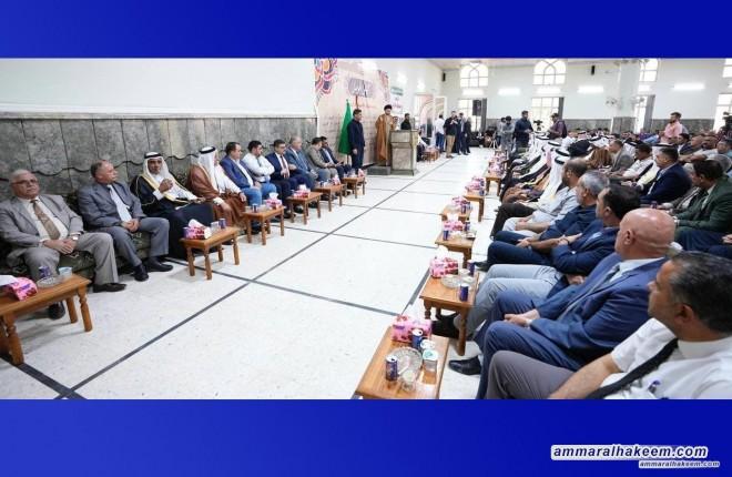 السيد عمار الحكيم: احترام خصوصيات المكونات يسهم في بناء الهوية الوطنية
