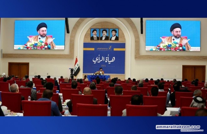 Sayyid Ammar Al-Hakeem chairs opinion committee meeting, stresses Al-Hikma Movement constants adherence to moderation, mediation, youth pivotality