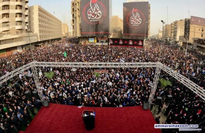 نص كلمة السيد عمار الحكيم في التجمع الحسيني السنوي في ساحة الخلاني 1443هـ