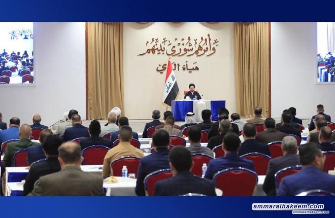 هيأة الرأي تعتقد اجتماعها الدوري وتناقش تطورات المشهد السياسي في العراق