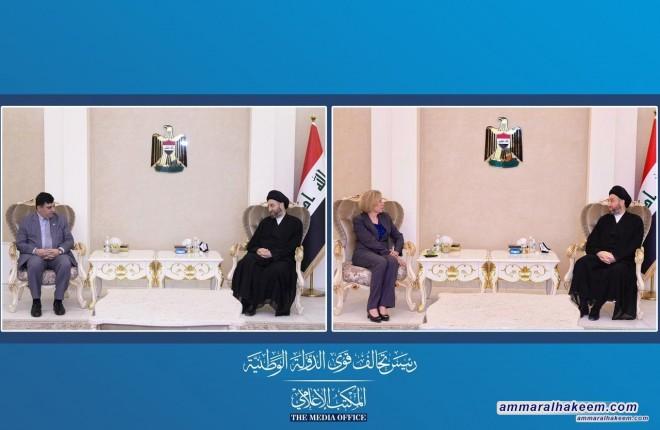 Sayyid Ammar Al-Hakeem discuss bilateral ties, political scene developments with Australia, Pakistan Ambassadors