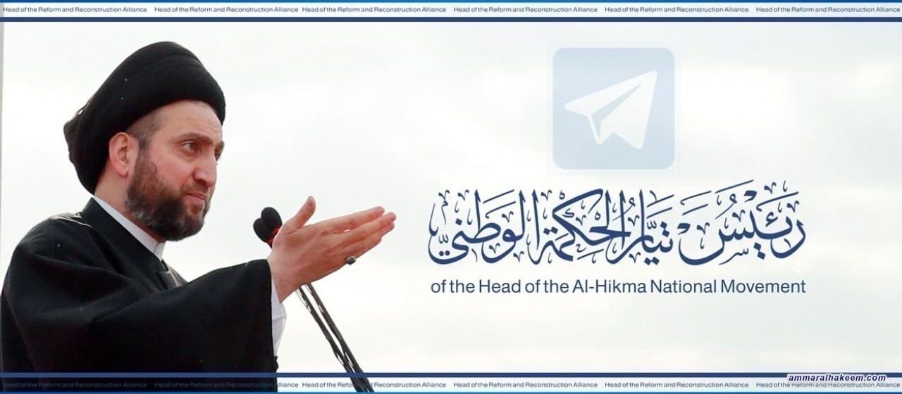 Sayyid Ammar Al-Hakeem: Diplomatic achievement; successful agreement concluded with U.S.