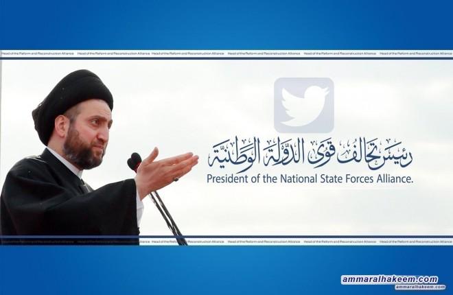 السيد عمار الحكيم يشيد بمؤتمر بغداد للتعاون والشراكة ويثمن جهود القائمين عليه