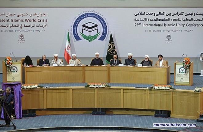 نص كلمة السيد عمار الحكيم  في المؤتمر الدولي للوحدة الإسلامية المنعقد في طهران