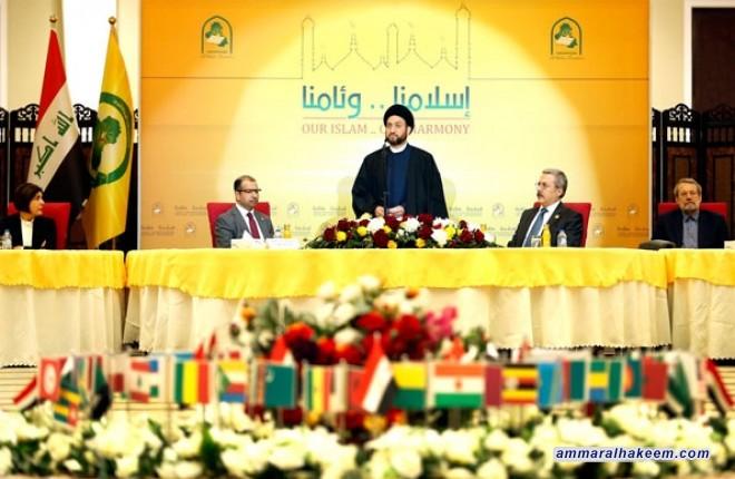 نص كلمة سماحة السيد عمار الحكيم لدى استقباله وفود مؤتمر البرلمانات الأسلامية في بغداد