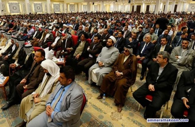 السيد عمار الحكيم : الاحداث الجارية في العراق تؤكد عمق وواقعية عزيز العراق قدس سره