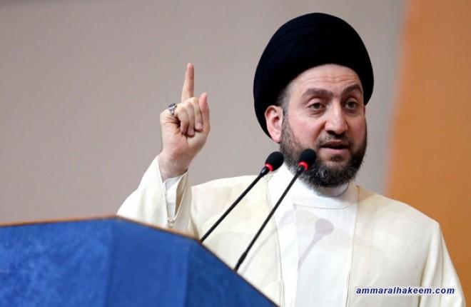 نص الكلمة السياسية للسيد عمار الحكيم في خطبة عيد الاضحى المبارك لعام 1437 هـ الموافق 12-9-2016