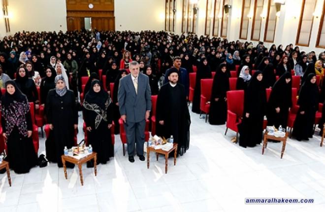 نص حديث سماحة السيد عمار الحكيم في اليوم الاسلامي لمناهضة العنف ضد المرءاة 29-10-2016