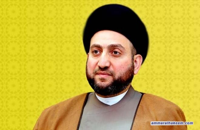 رئيس التحالف الوطني السيد عمار الحكيم يعزي رئيس الجمهورية الاسلامية في ايران باستشهاد ثلة من الزائرين الايرانيين في سامراء