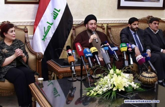 نص كلمة سماحة السيد عمار الحكيم لنخبة من الجالية العراقية في مقر السفارة العراقية في عمان