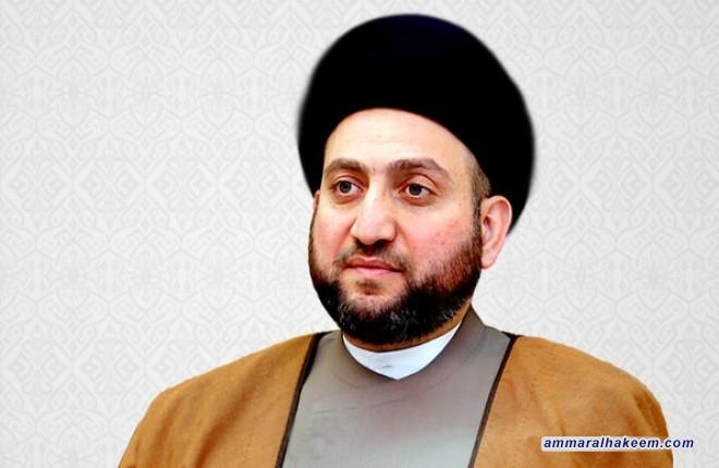 السيد عمار الحكيم رئيس التحالف الوطني : استطعنا بجهود عراقية من كسر شوكة الإرهاب ووجود مليون مواطن موصلي يؤخر حسم المعركة مع داعش