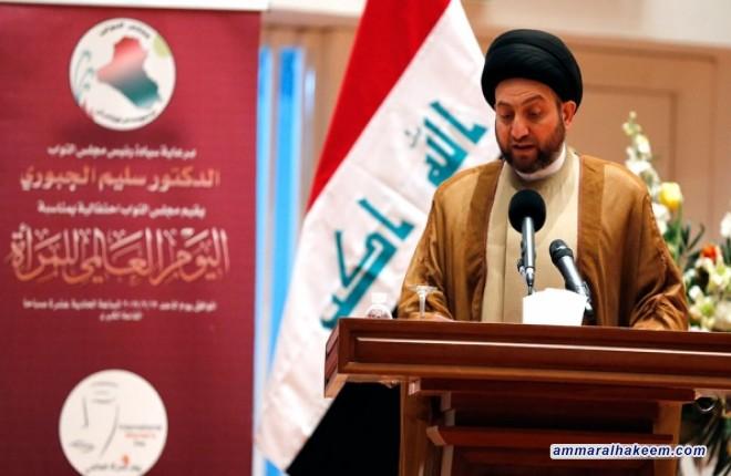 نص كلمة السيد عمار الحكيم خلال احتفالية مجلس النواب العراقي بيوم المرأة العالمي 12-3-2017