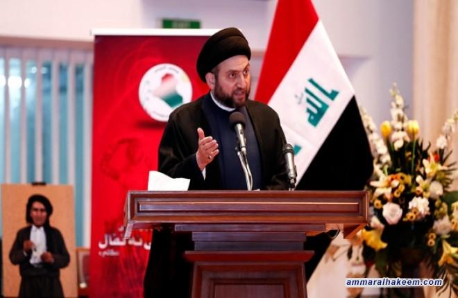 نص كلمة السيد عمار الحكيم في الذكرى السنوية لعمليات الانفال بمجلس النواب 13-4-2017