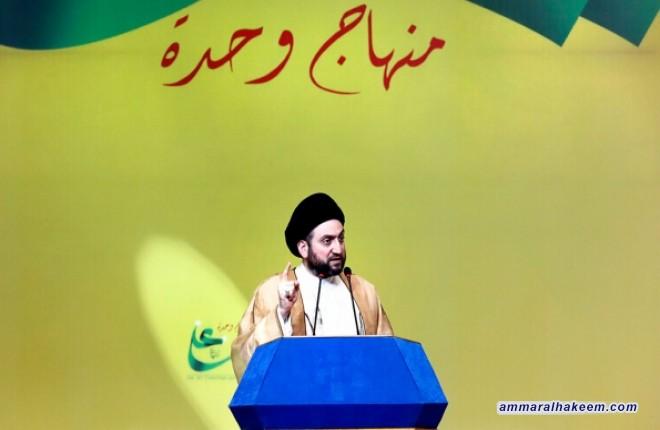 نص الكلمة السياسية للسيد عمار الحكيم بمناسبة ولادة امير المؤمنيين ع 12-4-2017