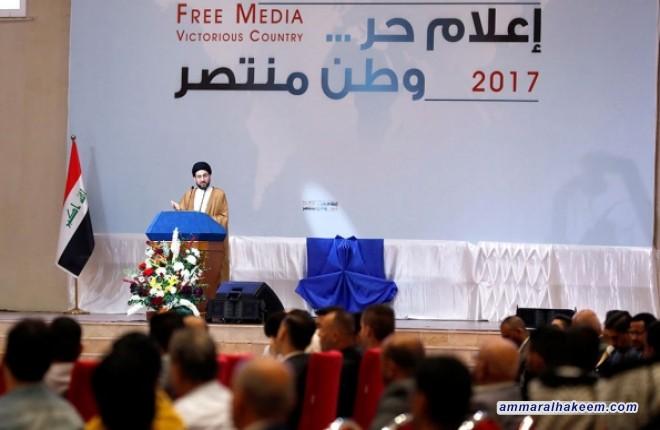 نص كلمة السيد عمار الحكيم في المؤتمر الوطني لدعم الحريات الصحفية
