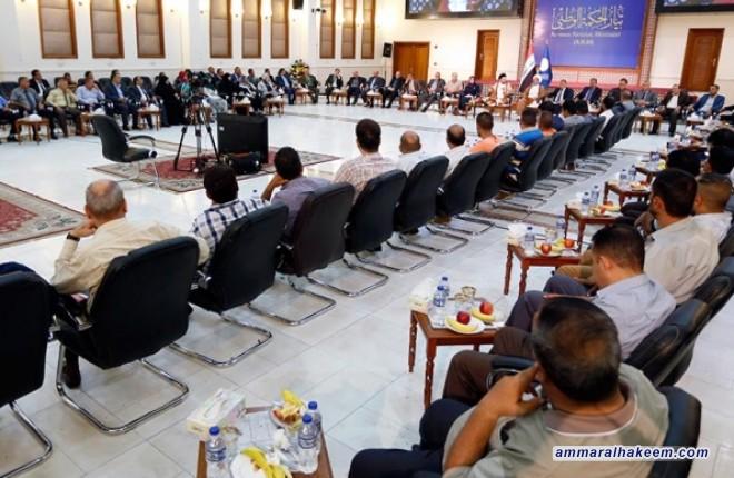 السيد عمار الحكيم : المرحلة الحالية تحتاج لدولة مواطنة تنسجم مع تحديات عام ٢٠١٧ وما بعده
