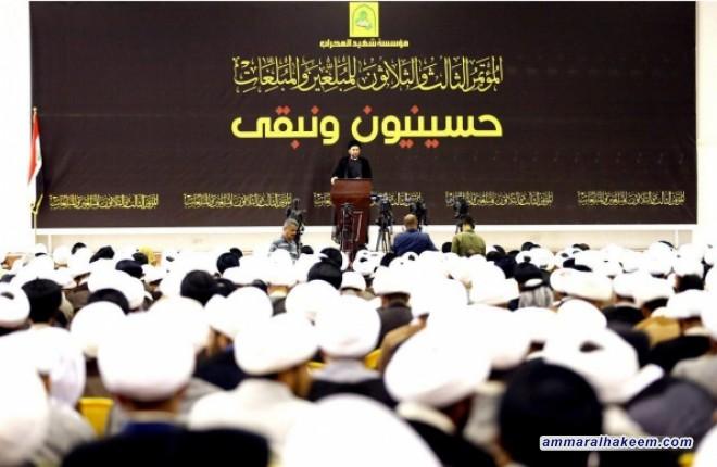 نص كلمة السيد عمار الحكيم في المؤتمر 33 للمبلغين والمبلغات بحضور ممثلي المراجع العظام 22 ذي الحجة 1438 هـ