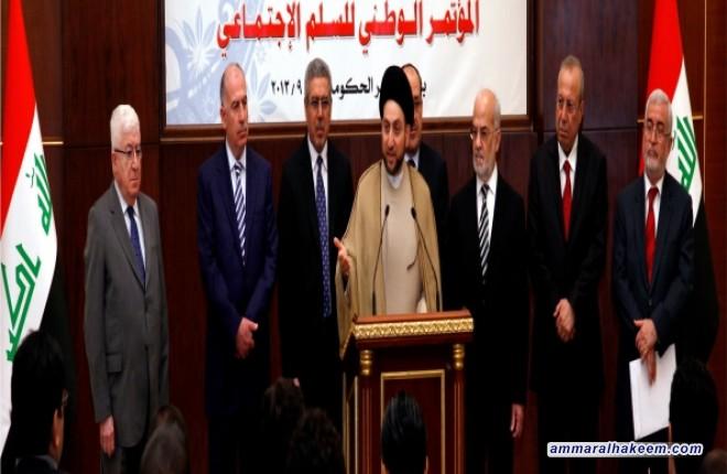نص كلمة سماحة السيد عمار الحكيم في المؤتمر الوطني لقادة الكتل السياسية للتوقيع على وثيقة الشرف الوطني للسلم الاجتماعي