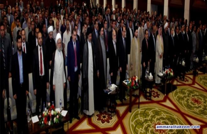 في مؤتمر اتحاد الاذاعات والتلفزيونات العراقية .. السيد عمار الحكيم يدعو لانجاز المدينة الاعلامية المهنية والسكنية