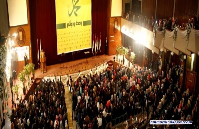 مشددا على استنفار الطاقات الشعبية والوطنية .. السيد عمار الحكيم يدعو لبناء جبهة داخلية متينة ضد الارهاب