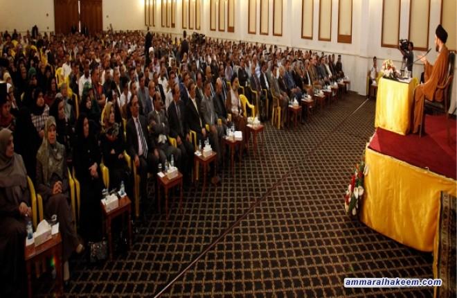 السيد عمار الحكيم يدعو لانجاز قانون الانتخابات دون تسويف او المماطلة وفق رؤية موحدة تضمن مصالح الجميع